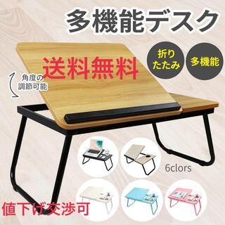 テーブル 折りたたみ テーブル ベッドテーブル ミニテーブル ローテーブル(ローテーブル)