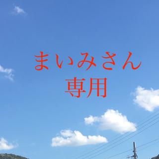 ASTALIFT - アスタリフトホワイト☆ジェリーアクアリスタ本体1個分