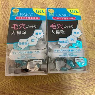 ファンケル(FANCL)のファンケル ディープクリア 洗顔パウダー60個×2箱セット(洗顔料)
