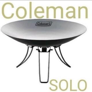 新品未開封 コールマン ファイヤーディスク ソロ 2000037404