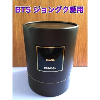 BTS ジョングク愛用 KUNDAL クンダル パフュームソイキャンドル