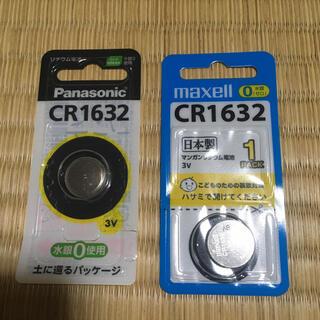 パナソニック(Panasonic)のボタン電池 CR1632(その他)