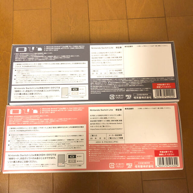 Nintendo Switch(ニンテンドースイッチ)の⭐︎新品未開封 梱包済み Switchrite スイッチライト 2台セット エンタメ/ホビーのゲームソフト/ゲーム機本体(携帯用ゲーム機本体)の商品写真