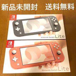 Nintendo Switch - ⭐︎新品未開封 梱包済み Switchrite スイッチライト 2台セット
