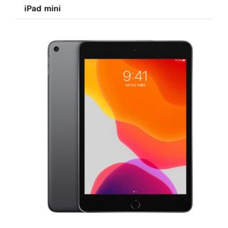 iPad - iPad mini 第5世代 64ギガ