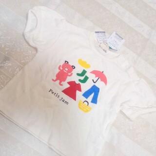 プチジャム(Petit jam)の【新品】プチジャム Tシャツ カットソー 95(Tシャツ/カットソー)