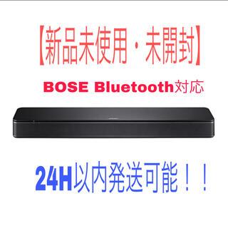 BOSE - 【新品未使用・未開封】BOSE TV SPEAKER(Bluetooth対応)