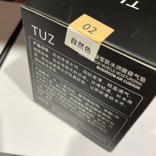 TUZクッションファンデーション コスメ/美容のベースメイク/化粧品(ファンデーション)の商品写真