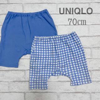 UNIQLO - ハーフパンツ モンキーパンツ