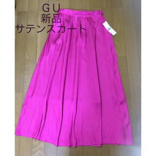 GU - GU ジーユー スカート