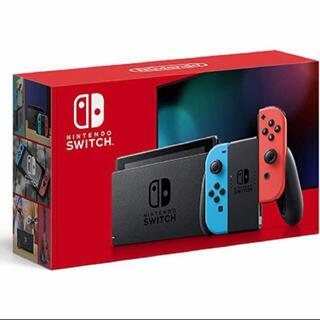 Nintendo Switch - Switch 任天堂 スイッチ 本体  ニンテンドウ 新品未開封