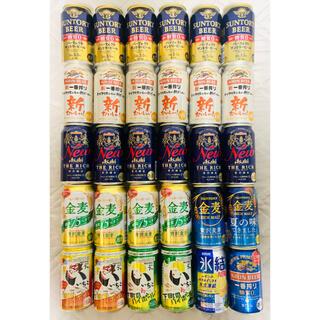 キリン(キリン)のビール 発泡酒 チューハイ 飲み比べ30本セット (ビール)