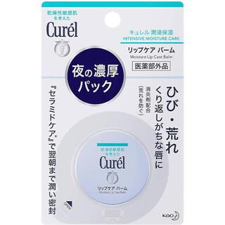 キュレル(Curel)のcurel  リップバーム(リップケア/リップクリーム)