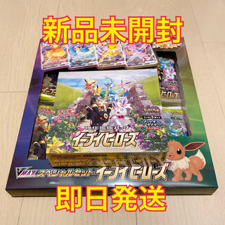 ポケモン - ポケモンカード イーブイヒーローズ  BOX と VMAX スペシャルセット