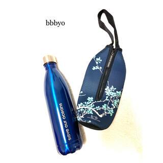 bbbyo ステンレスボトル(タンブラー)