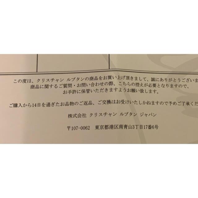 Christian Louboutin(クリスチャンルブタン)の専用 値下げ新品未使用 クリスチャンルブタン サンダル  ピラクロウ  36 レディースの靴/シューズ(サンダル)の商品写真