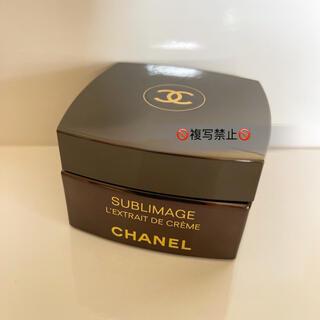 シャネル(CHANEL)のシャネル サブリマージュレクストレドゥクレーム 50g(フェイスクリーム)