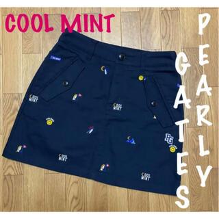 パーリーゲイツ(PEARLY GATES)の限定品✨美品⛳️パーリーゲイツ  クールミントコラボ  総刺繍 ゴルフスカート(ウエア)