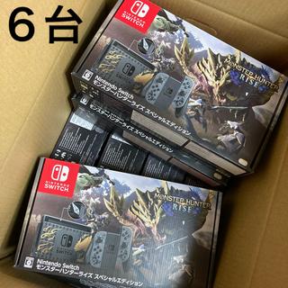 Nintendo Switch - モンスターハンターライズ スペシャルエディション ニンテンドースイッチ