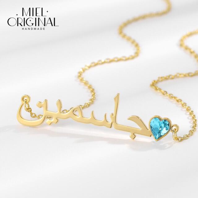 名入れ♡アラビア語✨ハート誕生石付き⭐︎カスタムネックレス✨イニシャル 名前入り レディースのアクセサリー(ネックレス)の商品写真