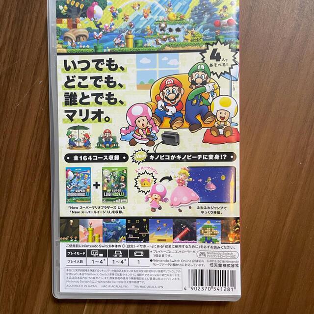 Nintendo Switch(ニンテンドースイッチ)のNew スーパーマリオブラザーズ U デラックス エンタメ/ホビーのゲームソフト/ゲーム機本体(家庭用ゲームソフト)の商品写真