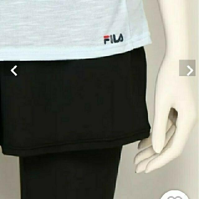 FILA(フィラ)のFILA 水着 4点セット レディースの水着/浴衣(水着)の商品写真