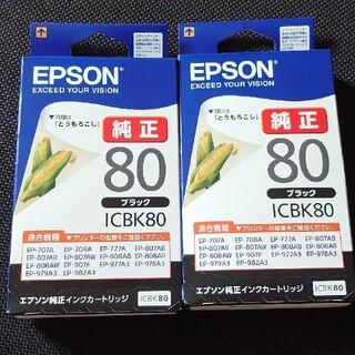 EPSON - エプソン icbk80 2箱 純正インク