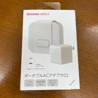 NTTdocomo - ACアダプター