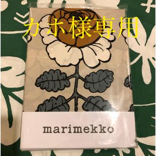 marimekko - 完売 新品 未使用 マリメッコ marimekko デュべカバー ピローケース