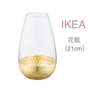 IKEA - 【新品】IKEA イケア フラワーベース 花瓶 ゴールド21cm ホーグコムスト