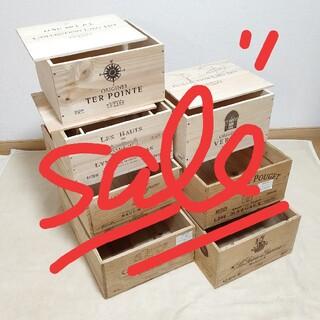 ワイン木箱 木箱いっぱい福袋 半額 No706