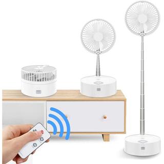 折りたたみ扇風機 サーキュレーター 卓上携帯 リモコン式 加湿LED照明機能付き