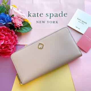 kate spade new york - 新品♡kate spade ケイトスペード ベージュ 長 財布 ♤ マーク
