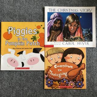 英語 絵本 3冊セット