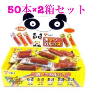 おやつカルパス 100本セット(肉)