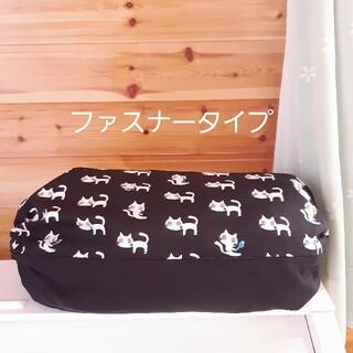 ファスナータイプ 抱っこ紐収納カバー ハンドメイド 魚ネコ黒×黒無地(外出用品)