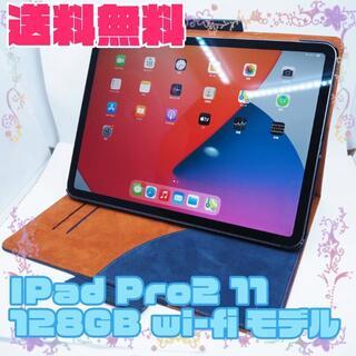 アイパッド(iPad)の【A】Apple iPad Pro2 11インチ 128GB グレー(タブレット)
