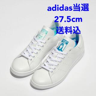 adidas - 9.5 27.5 adidas スタンスミス KYNE Stan Smith
