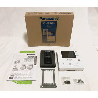 Panasonic - パナソニック テレビドアホン 2-2タイプ 電源直結式 VL-SE35XL