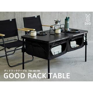 DOPPELGANGER - DOD グッドラックテーブル ブラック TB4-685-BK