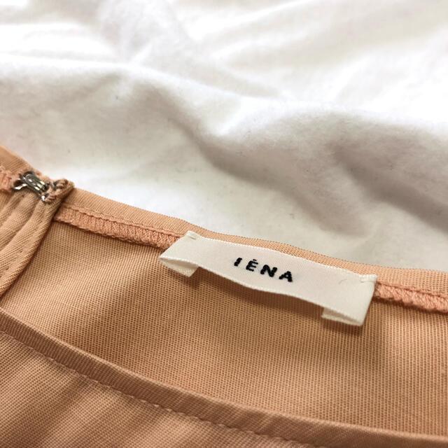 IENA(イエナ)の新品 イエナ IENA 20ss ボートネックノースリーブトップス レディースのトップス(シャツ/ブラウス(半袖/袖なし))の商品写真