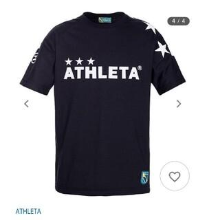アスレタ(ATHLETA)のATHLETAジュニアビックロゴ半袖シャツ(ウェア)