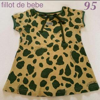 BeBe - fillot de bebe  べべ  トップス  チュニック  95