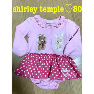 Shirley Temple - shirley temple シャーリーテンプル♡ロンパース  ワンピース 80