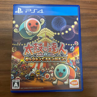 PlayStation4 - PS4 ソフト 太鼓の達人