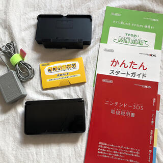 ニンテンドー3DS - Nintendo 3DS CTR-001 コスモブラック