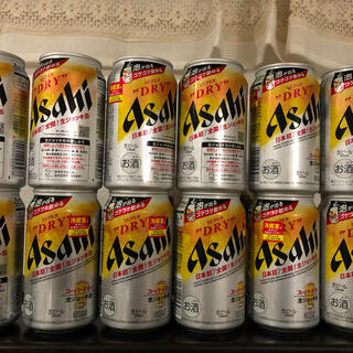 アサヒスーパードライ 生ジョッキ缶12本