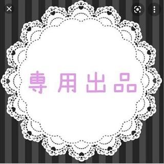 Attenir - 6月15日発売★最新アテニアサマーコフレ★ブライトインプレッション