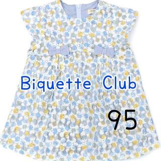 Biquette Club - Biquette Club ワンピース 95cm