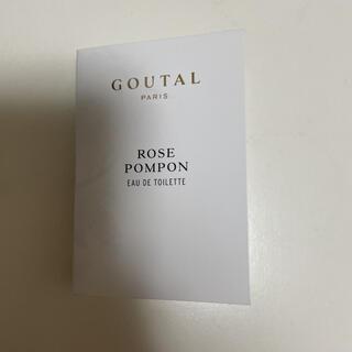 アニックグタール(Annick Goutal)のアニックグタール ローズ ポンポン オードトワレ 1.5ml(香水(女性用))